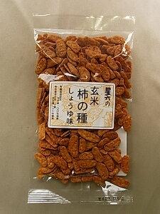 【新潟星六】 玄米柿の種しょうゆ味100g×2個セット【05P03Dec16】