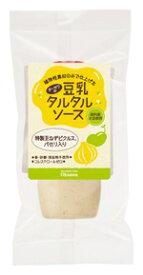 オーサワの豆乳タルタルソース 100g【マクロビオティック・オーサワジャパン】【05P03Dec16】