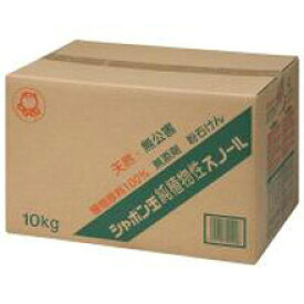 【シャボン玉本舗】  純植物性 スノール(箱入り) 10kg【沖縄・別送料】【05P03Dec16】