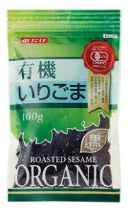 有機いりごま(黒)80g【みたけ食品工業株式会社】【05P03Dec16】