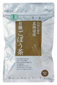 【小川生薬】北海道産有機ごぼう茶(ティーバッグ)45g(1.5g×30P×2個セット【沖縄・別送料】【05P03Dec16】