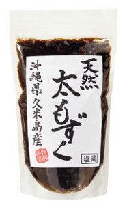 久米島産天然太もずく(塩蔵)500g【株式会社かけはし】【05P03Dec16】