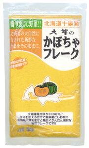 かぼちゃフレーク  70g【マクロビオティック・オーサワジャパン】【05P03Dec16】