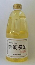 石橋の菜種油 (菜種サラダ油)910g・ペットボトル×2個セット【沖縄・別送料】【石橋製油】【05P03Dec16】