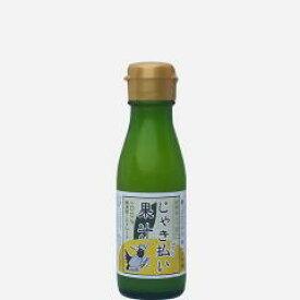 じゃき払い(紀州産じゃばら)果汁 100ml×2個セット【熊野鼓動】【05P03Dec16】