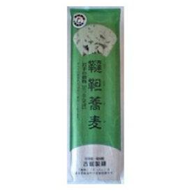 国産原料100% 韃靼(だったん)そば 200g【古舘製麺】【05P03Dec16】