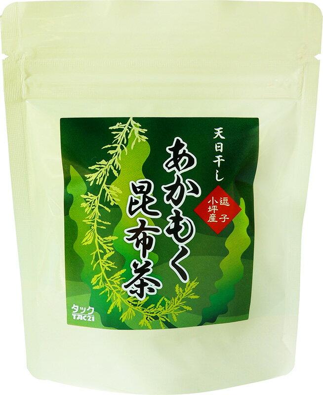 あかもく昆布茶 50g【TAC21】【05P03Dec16】
