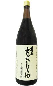 井上古式醤油 1.8L【井上醤油店】【05P03Dec16】
