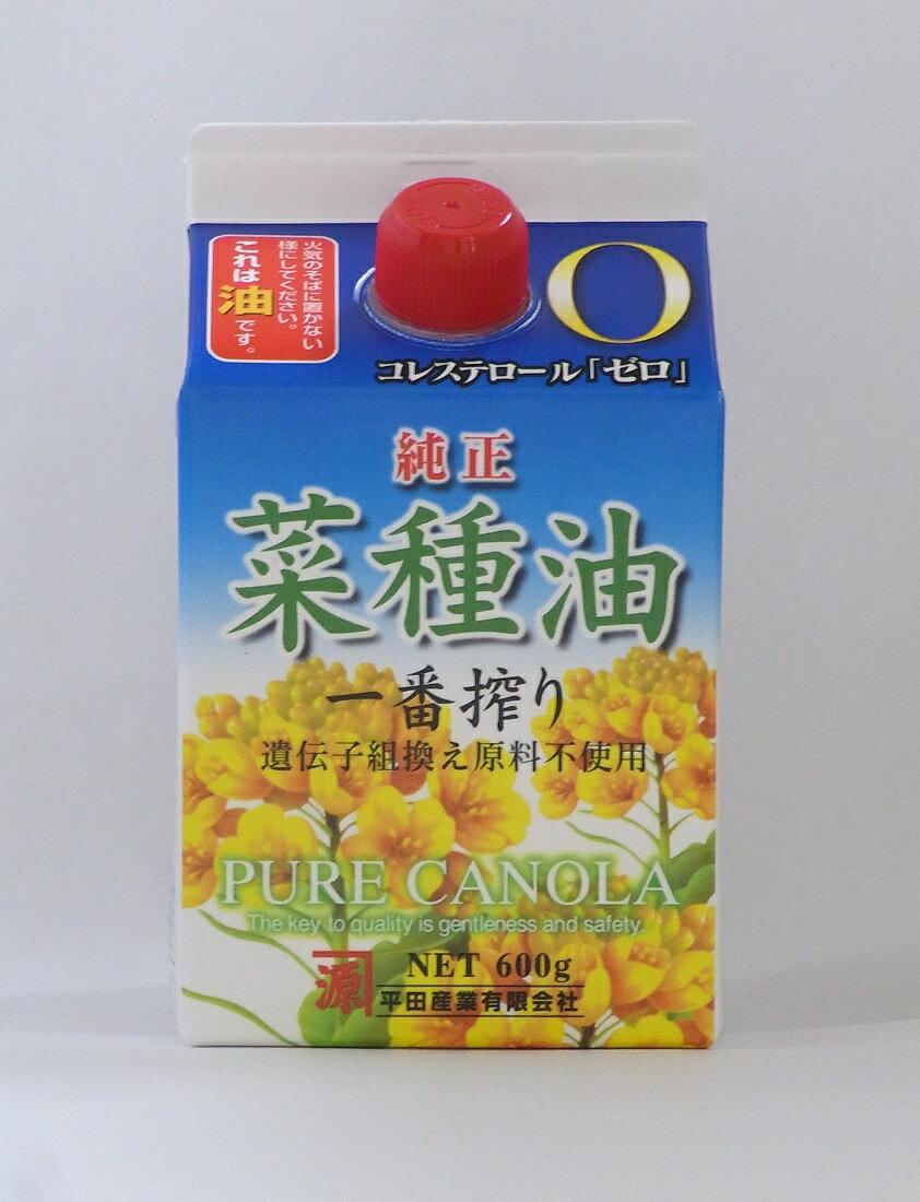 平田の純正菜種油(紙パック)600g【平田産業】【05P03Dec16】