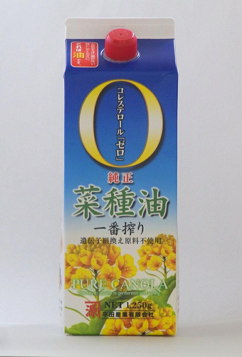 平田の純正菜種油(紙パック)1250g【平田産業】【05P03Dec16】