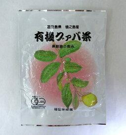 【福留果樹園】 国内産・有機グァバ茶 〔3g×15〕×4個セット(【沖縄・別送料】05P03Dec16】