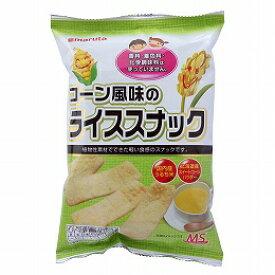 【太田油脂 】MS コーン風味のライススナック 30g【6個セット】【05P03Dec16】