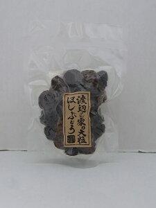 渡辺さん家の大粒ほしぶどう(家族セット)100g×2個セット【勝沼栄玉園】