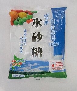 国産原料100% 氷砂糖(ロック)1kg×6個セット【沖縄・別送料】【中日本氷糖】【05P03Dec16】
