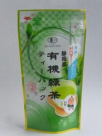 たるいさんの有機緑茶ティーパック 20P×4個セット【沖縄・別送】【日本農産】【05P03Dec16】