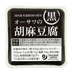 オーサワの胡麻豆腐(黒)100g【マクロビオティック・オーサワジャパン】【05P03Dec16】