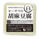 オーサワの胡麻豆腐(白)100g【マクロビオティック・オーサワジャパン】【05P03Dec16】