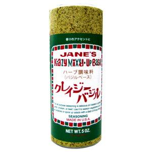 ジェーン クレイジーバジル 142g×4個セット【沖縄・別送料】