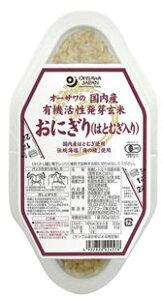 オーサワの有機活性発芽玄米おにぎり(はとむぎ入り) 〔90g×2個入り〕【有機JAS認定/【国内産無農薬栽培玄米使用/国内産はとむぎ使用/レトルト ごはん】マクロビオティック・オーサワジャパ
