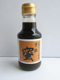 黒糖蜜 200g×4個セット【沖縄・別送料】【仲宗根黒糖】