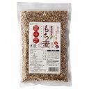 愛媛県産もち麦 300g(数量限定品)【創建社】