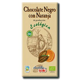 チョコレートソール ダークチョコレート56%(オレンジ)100g×4個セット(ヴィーガン対応)【沖縄・別送料】【ミトク】