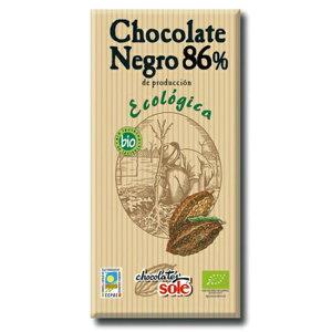 チョコレートソール ダークチョコレート86% 100g(ヴィーガン対応)【ミトク】