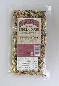 国内産・彩穀ミックス10種(雑穀ブレンド)150g×4個セット【メール便対応】【同梱不可】【尾田川農園】