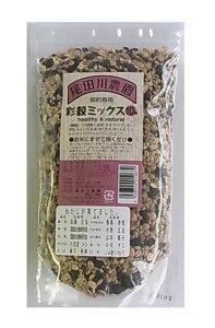 国内産・彩穀ミックス10種 380g(雑穀ブレンド)×4個セット【沖縄・別送料】【尾田川農園】