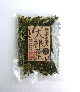 無茶々園の乾燥大根葉 20g(無農薬・有機栽培)