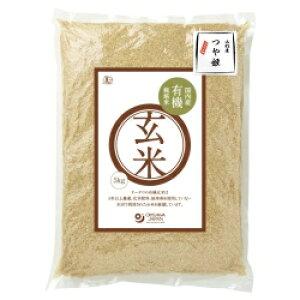 【オーサワジャパン】有機玄米(つや姫)山形産 5kg 【05P03Dec16】