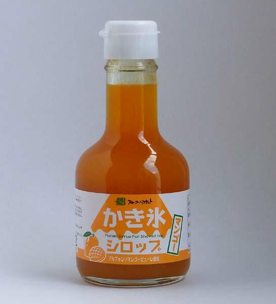 かき氷シロップ(マンゴー)180ml【フルーツバスケット】