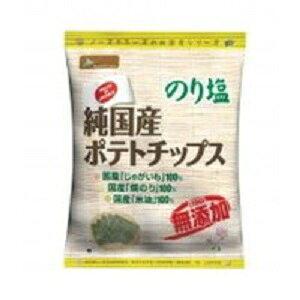 純国産ポテトチップス(のり塩) 55g×10個セット【沖縄・別送料】【ノースカラーズ 】