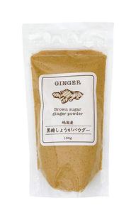 黒糖しょうがパウダー130g【株式会社奄美自然食本舗ファクトリー】