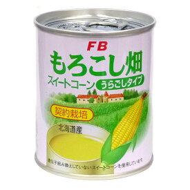 FB・もろこし畑(うらごしタイプ) 180g×24缶セット・リニュアル【フルーツバスケット】【05P03Dec16】
