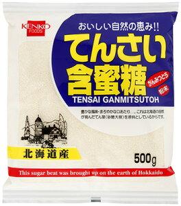 【健康フーズ】含蜜糖 粉末 500g×10個セット【10個買うと1個おまけ付・計11個】【沖縄・別送料】