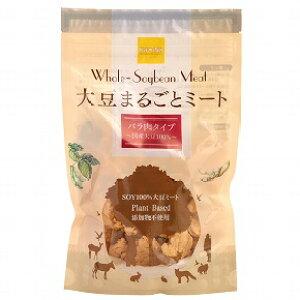 大豆まるごとミート バラ肉タイプ  80g×10個セット【かるなぁ】・包材変更【05P03Dec16】