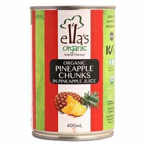 【アスプルンド】 ELLA'S ORGANIC パイナップル缶 400g