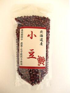 十勝産 小豆(原料有機) 200g×2個セット【有機栽培・無農薬栽培・北海道産】