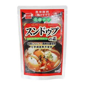 スンドゥブの素(豆腐チゲの素)170g×10個セット【10個買うと1個おまけ付・計11個】【沖縄・別送料】【健康フーズ】