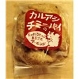 カルアシ・チミーのパイ 〔6個入り〕×4個セット〔沖縄・別送料〕【指輪クラブ 木のひげ】【05P03Dec16】