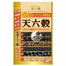 天六穀 オリゴ糖入り 300g×10個セット【天六穀】