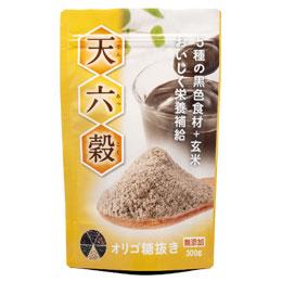 天六穀 オリゴ糖抜き 300g×10個セット【天六穀】