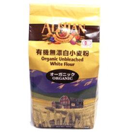 G133 無漂白小麦粉 680g【アリサン】【05P03Dec16】