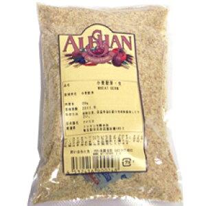 C39 小麦胚芽・生 250g×4個セット【メール便対応】【同梱不可】【アリサン】【05P03Dec16】