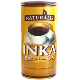 無添加 インカ(穀物コーヒー) 150g×4個セット【アリサン】【05P03Dec16】