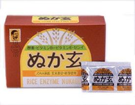 【健康フーズ】 ぬか玄 粉末 2.5gx80袋【05P03Dec16】