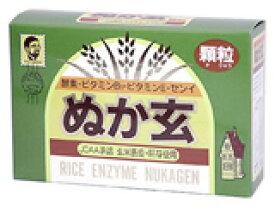 玄米発酵食品 ぬか玄 顆粒 2gx80包【健康フーズ】【05P03Dec16】