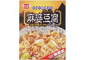 麻婆豆腐の素 160g×5個セット【沖縄・別送料】【健康フーズ】【05P03Dec16】