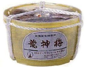 龍神梅(樽) 1kg【マクロビオティック・オーサワジャパン】【05P03Dec16】